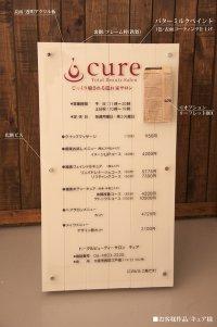 作品:cure様の商品。