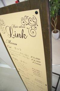 ヘアーサロン LINK様の作品。