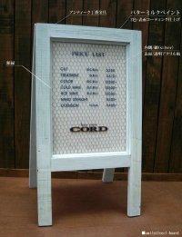 ami(silver)-board