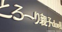 ★従来のカルプ文字★