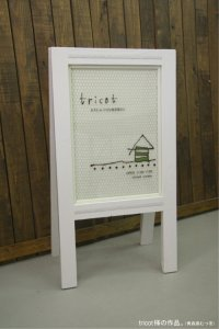 ami(White)-board