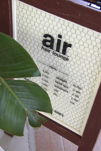 画像1: air様の作品。