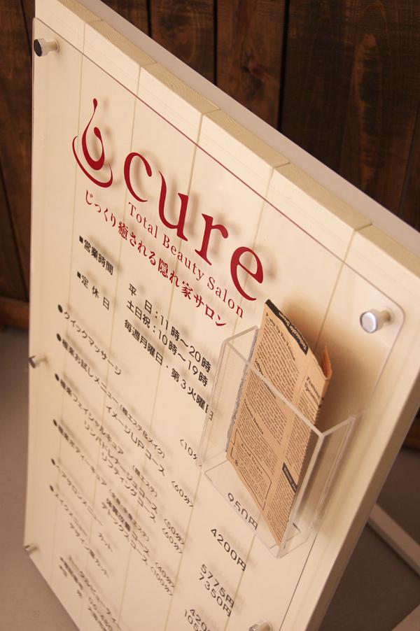 画像2: 作品:cure様の商品。