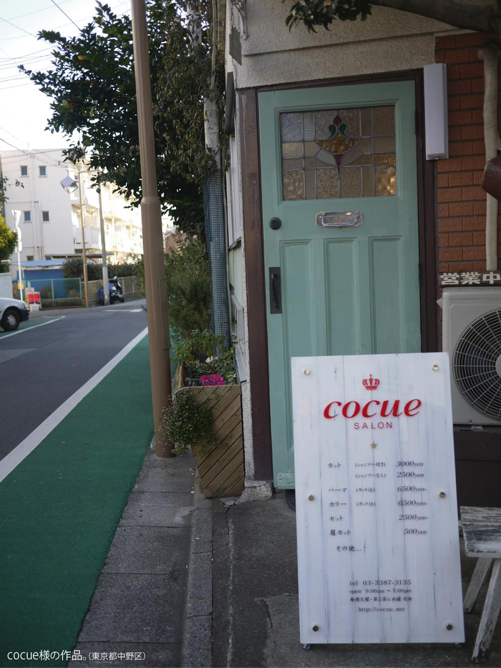 画像1: 作品:cocue(コキュ)様の商品。