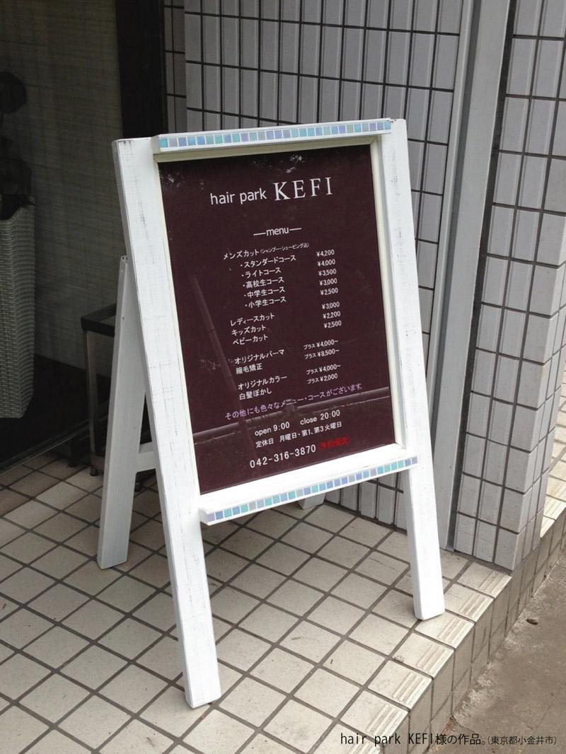 画像1: KEFI 様の作品。