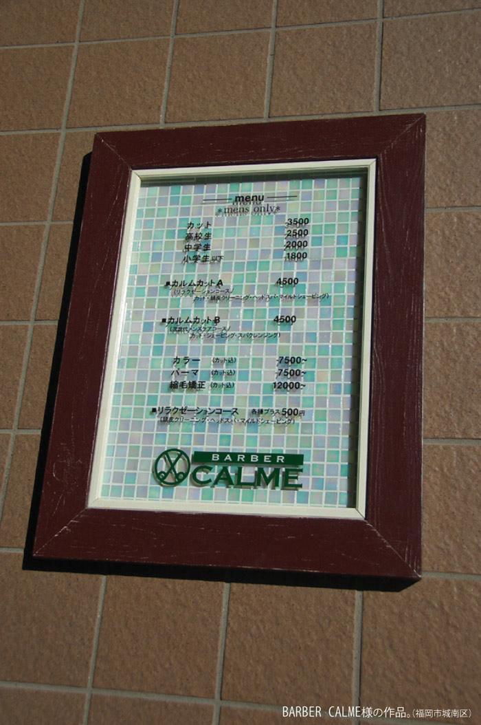 画像1: 壁掛けタイプ-glass tile-