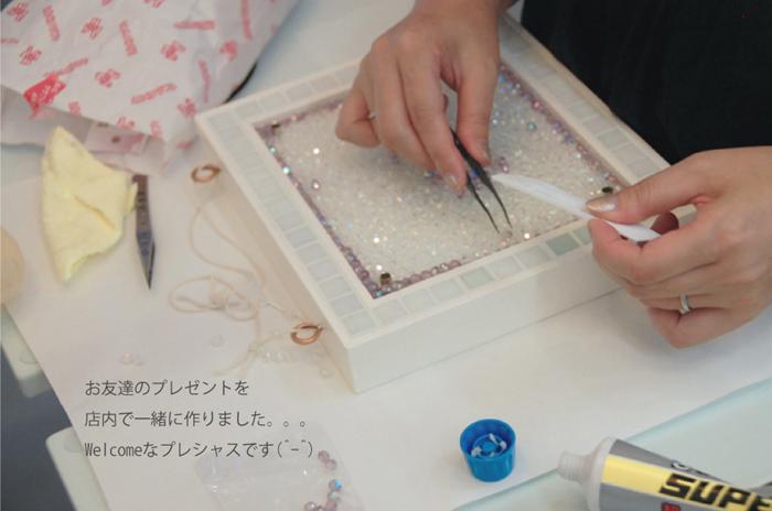 画像2: 壁掛けタイプ-beads board-