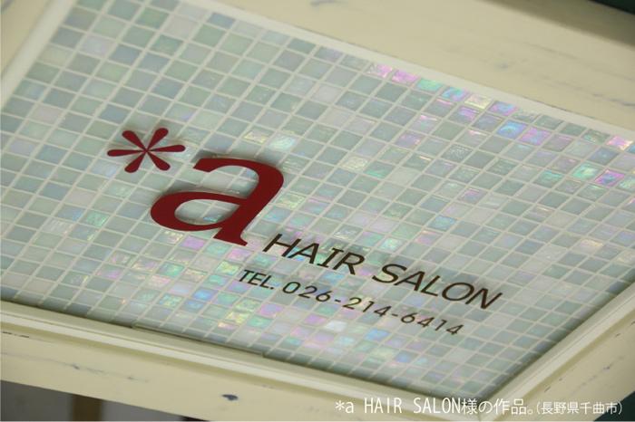 画像2: 壁掛けタイプ-glass tile-