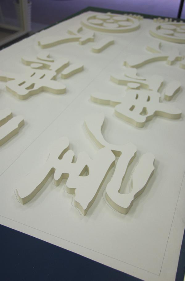 画像3: ★従来のカルプ文字★