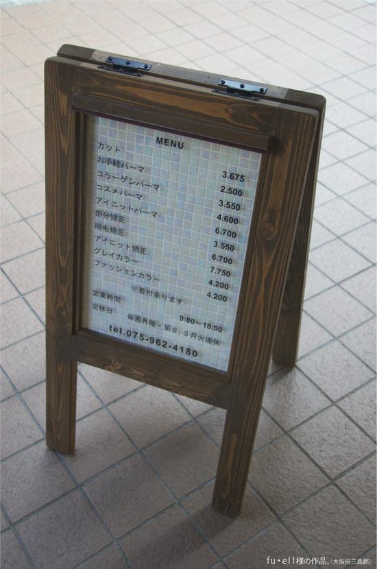 画像2: glass tile-board/オイルステン