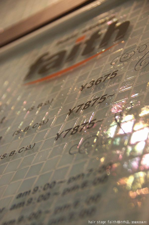 画像3: 壁掛けタイプ-glass tile-