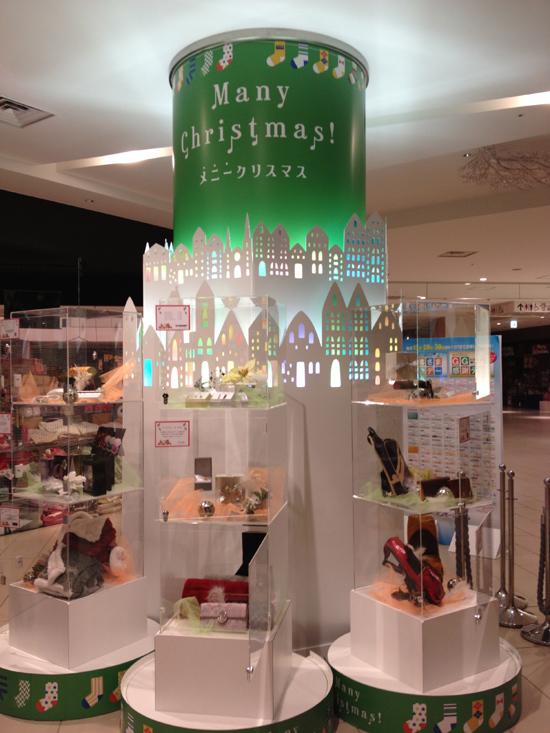 画像1: Christmas 2012