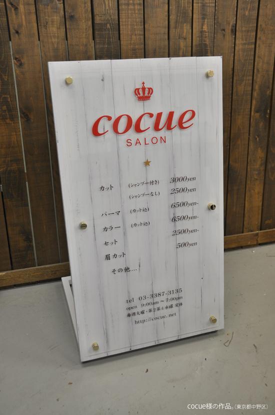 画像3: 作品:cocue(コキュ)様の商品。