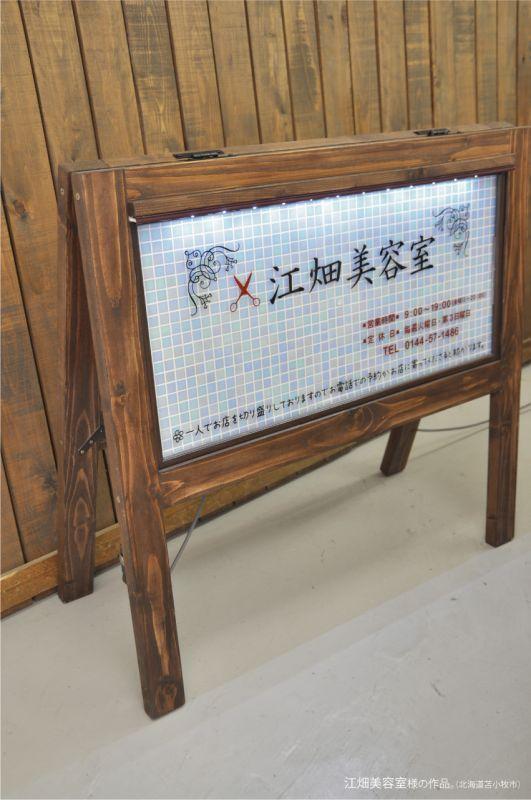 画像4: 作品:江畑美容室 様の商品。