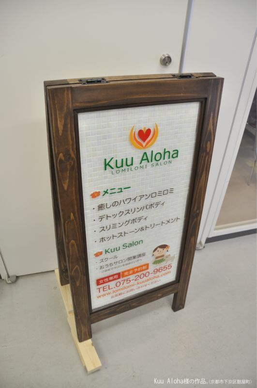 画像3: Kuu  Aloha様の作品。