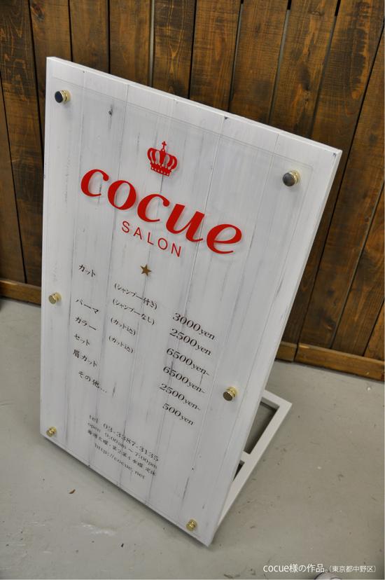 画像4: 作品:cocue(コキュ)様の商品。