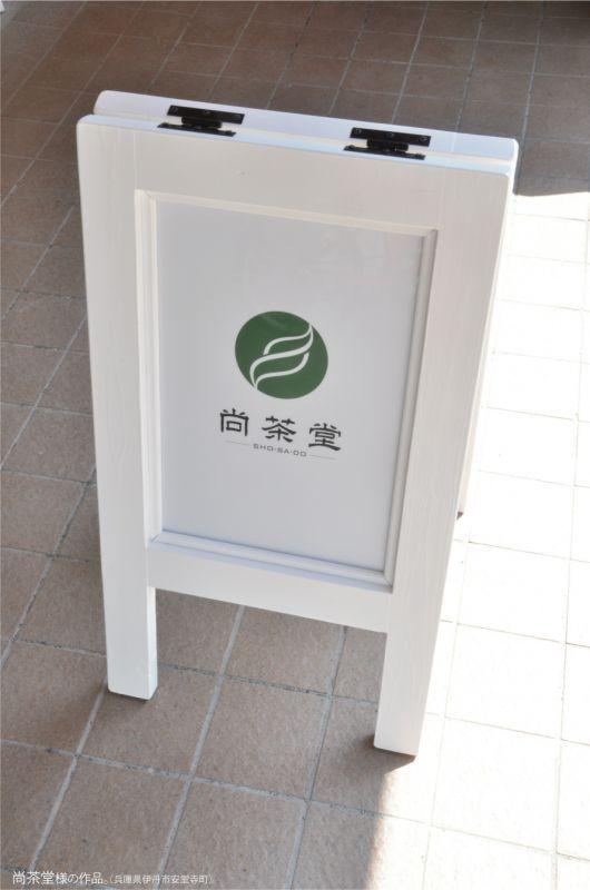 画像1: poster-board/ミニサイズ