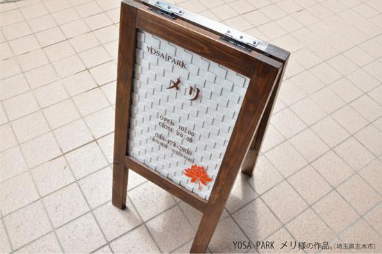 画像3: キアロスクーロtile-board/オイルステン