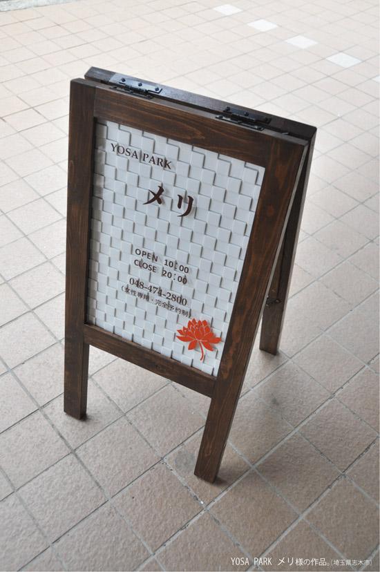 画像2: キアロスクーロtile-board/オイルステン