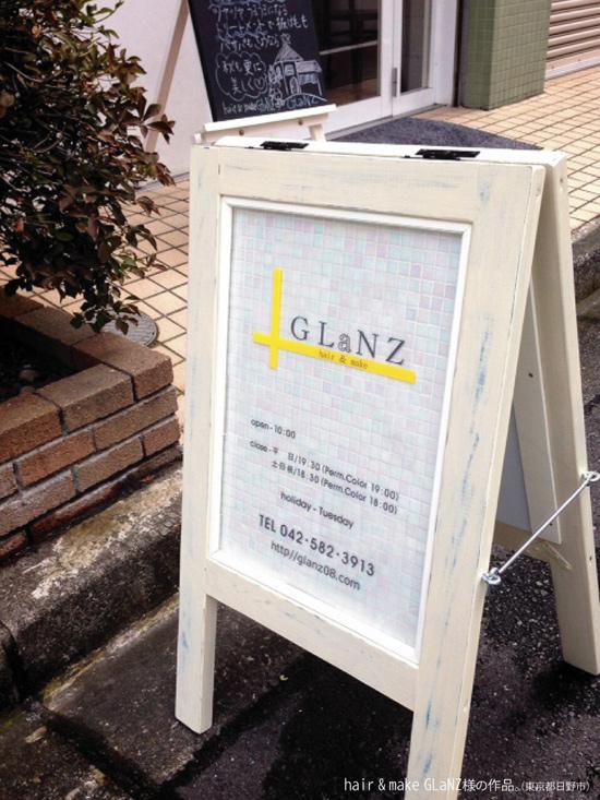 画像1: hair & make GLaNZ(グランツ)様の作品。