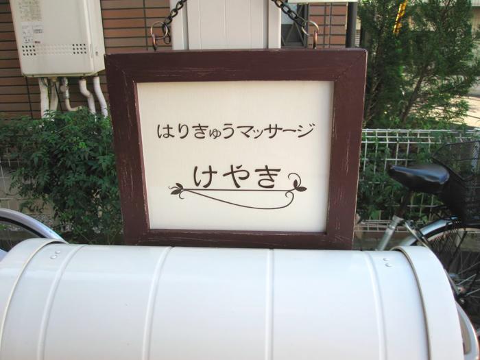 画像1: ドア掛け-board-