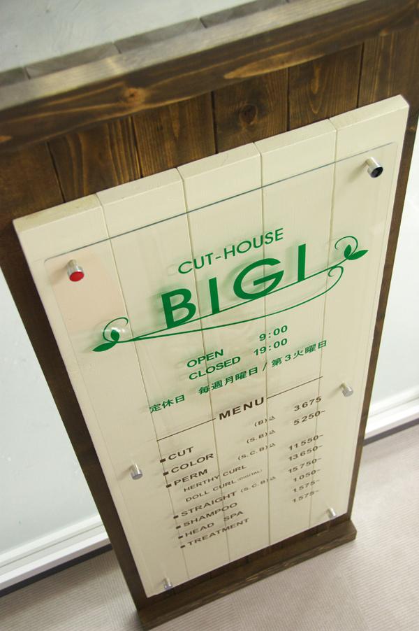 画像1: 作品:BIGI様の商品。