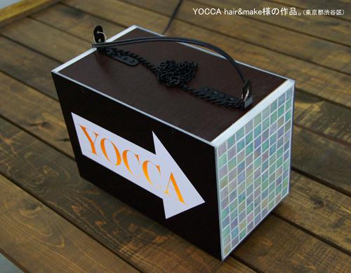画像1: YOCCA hair&make様の作品。