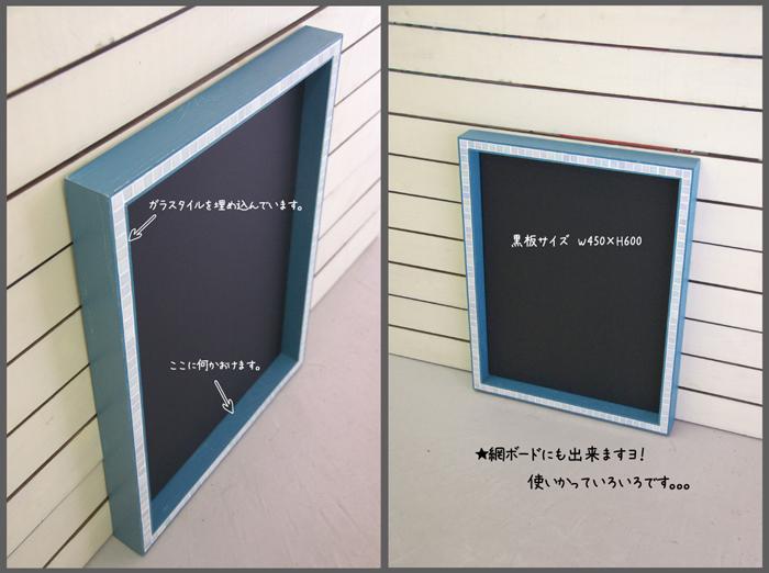 画像1: 壁掛けタイプ-kokuban-