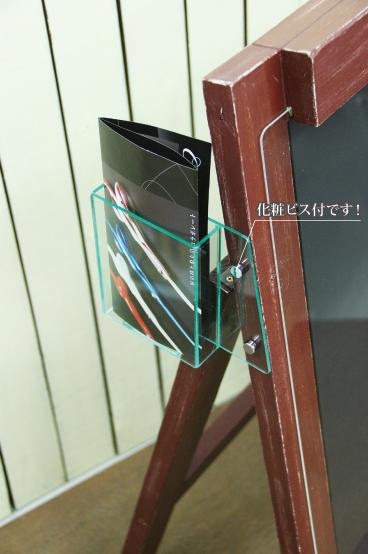 画像1: リーフレットBOX/側面タイプ★ガラスアクリル★ 『片面』