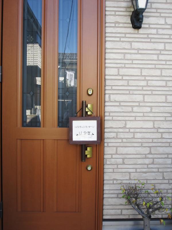 画像2: ドア掛け-board-
