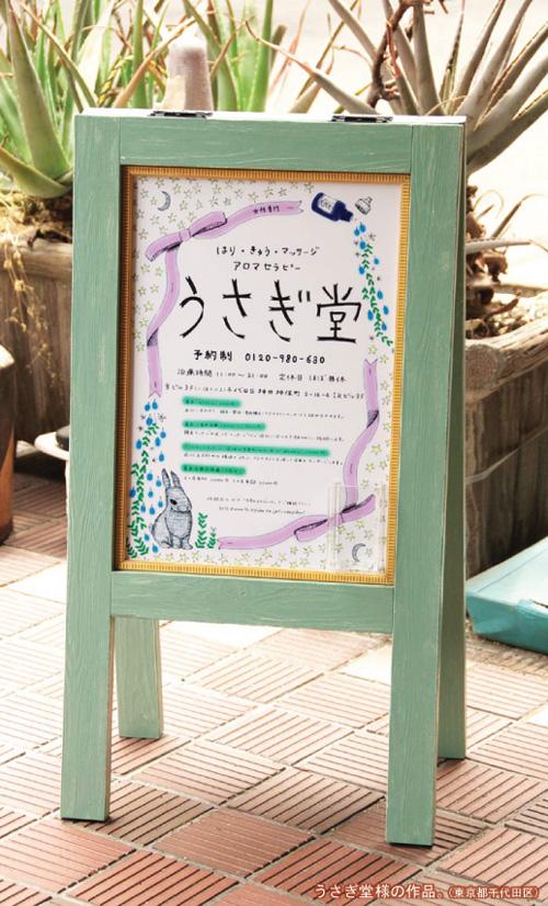 画像1: poster-board