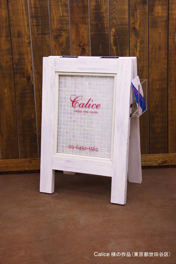 画像1: glass tile-board/ミニサイズ