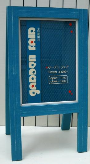 画像1: ami(Blue)-board