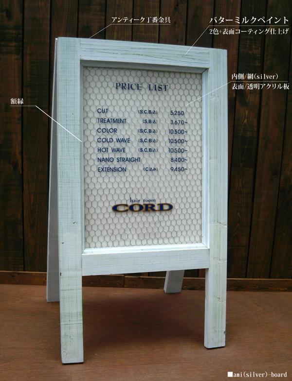 画像1: ami(silver)-board