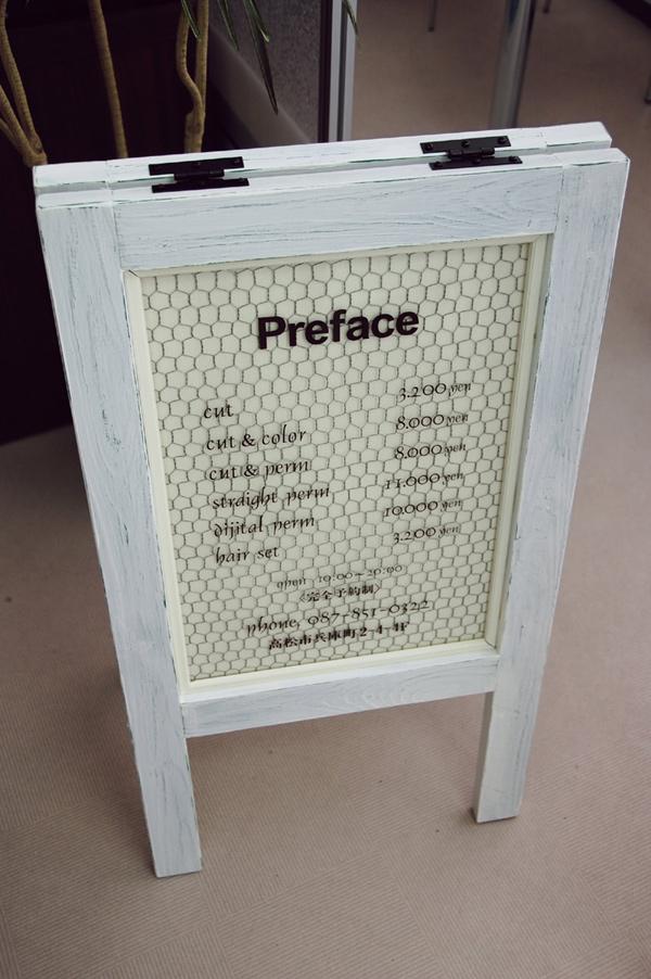 画像1: Preface様の作品。