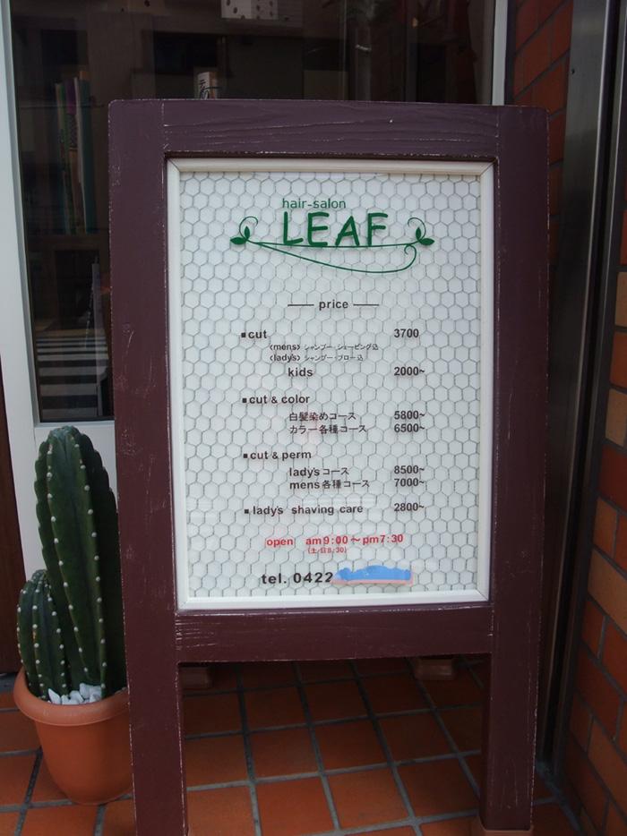 画像1: LEAF様の作品。