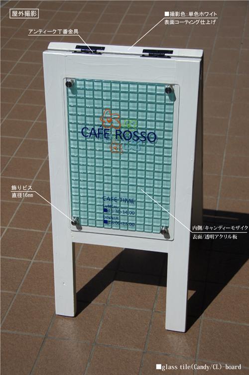 画像1: glass tile(Candy/CL)-board<キャンディーモザイク>
