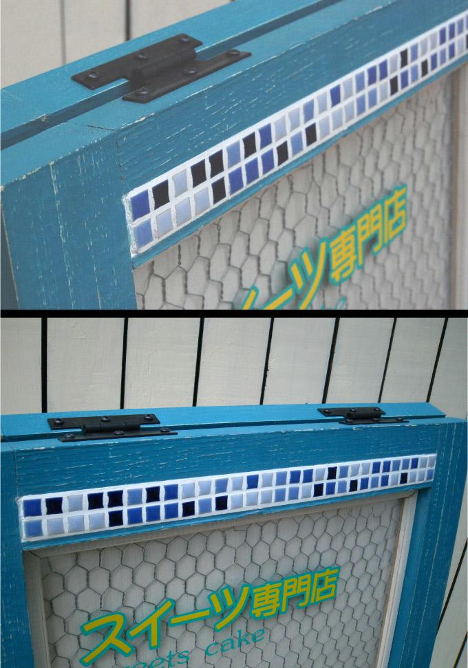 画像1: トッピング-tile(上段2列)×両面